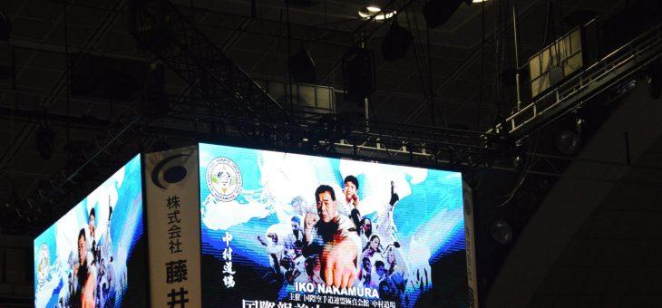 Międzynarodowy Turniej International Frendship Karate Championship – Kobe Japonia 2018